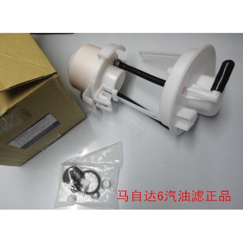 马自达6汽油滤芯奔腾B70汽油格汽滤燃油滤清器纯正日本原装正品高清图片