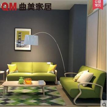 曲美家具小户型客厅实木弯曲可拆洗布艺沙发 面料颜色可自选 留言备注