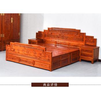 中式榆木床仿古家具双人实木床 1.8米豪华大床雕花单床白胚