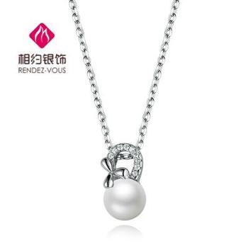 相约银饰 S925纯银项链女款淡水珍珠时尚女士套链 珍珠吊坠 纯银项链