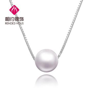 相约银饰925银项链镶嵌天然淡水珍珠带证书新品包邮