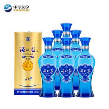 洋河蓝色经典海之蓝42度520mL整箱6瓶装绵柔型白酒【洋河酒厂直营】