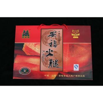 江西优特产中国三大名腿之一安福蒙岭火腿礼盒装特价销售