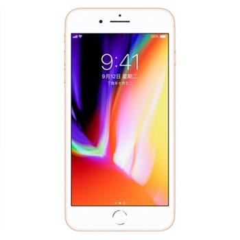 Apple iPhone 8 256GB 金色