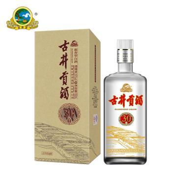 古井贡酒30窖龄酒50度500ml