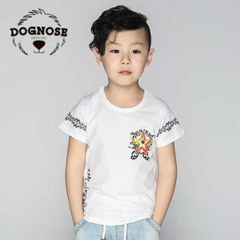 dognose儿童T恤夏季男童T恤潮中小童短袖T恤吸汗宝宝上衣韩版