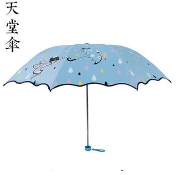 天堂伞33440E彩雨滴哒女士少女学生折叠太阳伞黑胶遮阳防紫外线遮阳伞公主伞