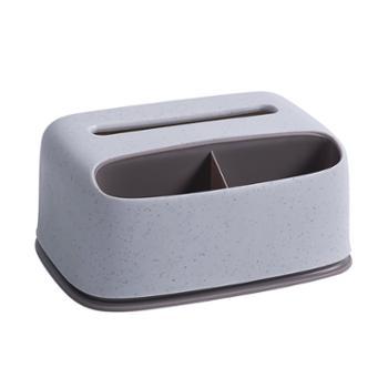 物鸣多功能纸巾盒AA142客厅遥控器收纳抽纸盒