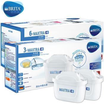 碧然德(Brita)多效Maxtra净水壶用滤芯9支装(6支+3支)
