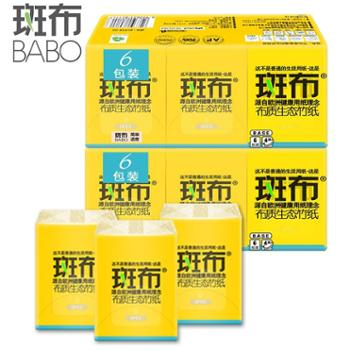 斑布BABO12包(2袋*6包)4层加厚竹质本色随身手帕纸