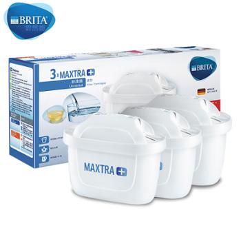 碧然德BritaMaxtra过滤净水壶多效滤芯3支盒装