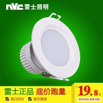 雷士照明LED天花筒灯一体化防雾NLED91225开孔7.5/8.5三种光色可选2.5寸4W/6/8/10/12WNLED91125/3/35/