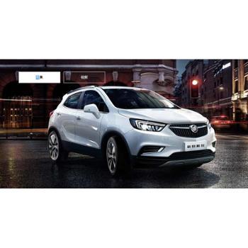 贵阳车博会汇兴SUV专场特卖昂科拉2018款18T自动两驱都市领先型