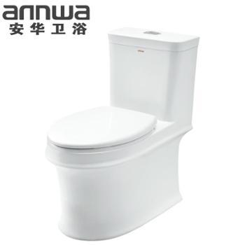 安华卫浴座便ab1363