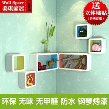 墙上置物架壁挂创意卧室简约隔板客厅电视背景墙装饰架搁板置物板