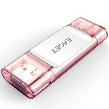 忆捷/EAGET i60 32g/ 64g USB3.0苹果官方MFI认证苹果IPHONE lightning双接口苹果手机U盘电脑IPA