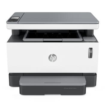 惠普(HP)NS1005w智能闪充无线激光多功能一体机打印复印扫描三合一M1005升级无线经济大粉仓满装5000页