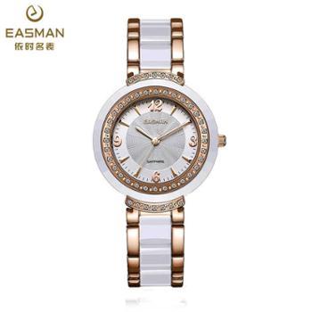 依时名表休闲陶瓷手表女表时尚潮流时装表韩版石英表防水女士腕表