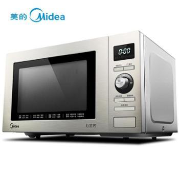 Midea/美的 微波炉烤箱石窑炉智能家用烘培多功能热风对流 M5-251C