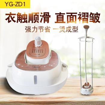 美的 挂烫机双杆强力蒸汽家用熨斗迷你熨烫机挂式平烫电熨斗 YG-ZD1