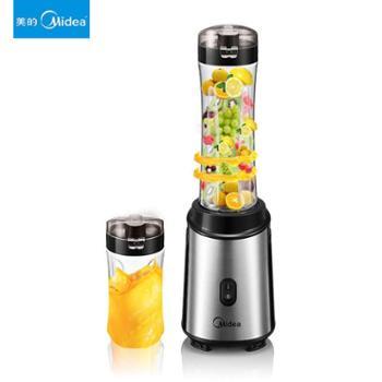 Midea/美的 榨汁机家用全自动便携式随行杯迷你果汁机 MJ-WBL2501A