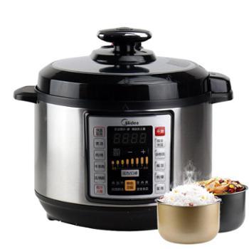 Midea/美的 电压力锅家用4升预约双胆智能饭煲电高压锅3-4人 PCS4028P