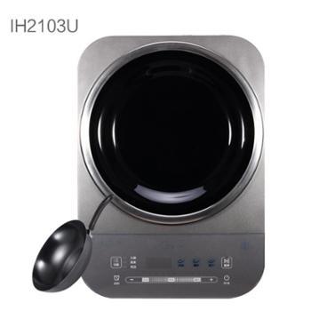 Midea/美的C22-IH2203U升级IH2103u电磁炉大火爆炒匀火包锅电炒