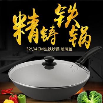 苏泊尔 炒锅精铸无涂层富铁铁锅 电磁炉通用炒菜锅 FC32Q1