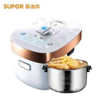 SUPOR/苏泊尔 鲜呼吸IH电磁加热智能电压力锅5l升CYSB50FH2-130
