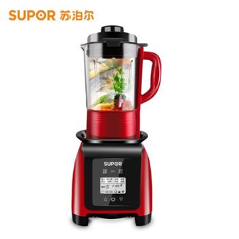 SUPOR/苏泊尔 家用破壁机料理搅拌机多功能榨汁 机JP10DA-1300