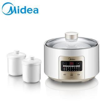 Midea/美的电炖锅隔水炖盅三内胆家用陶瓷电脑版自动炖BZS16K