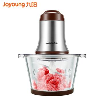 Joyoung/九阳绞肉机家用电动不锈钢碎肉绞馅机 S2-A818