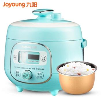 九阳电压力煲2L智能韩式电压力锅一键旋控JYY-20M3
