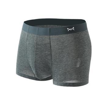 猫人男士内裤平角裤中腰舒适无痕性感透气男生短裤头2条装