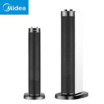 Midea/美的取暖器电暖气电暖风机冷暖两用家用静音省电速热立式电热风机