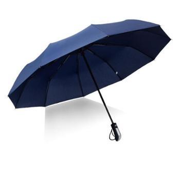 雨宝十骨加大商务三折自折叠动伞晴雨用伞雨伞 线上下单 线下提货