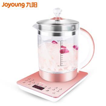 九阳养生壶办公室小型mini迷你家用多功能煮茶器花茶K15-D05