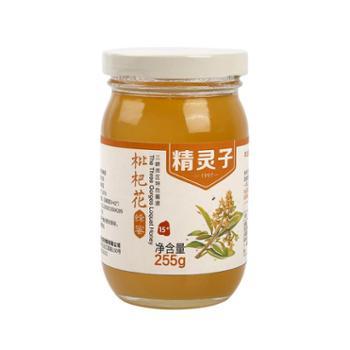 重庆云阳 精灵子15+枇杷花蜂蜜 255G