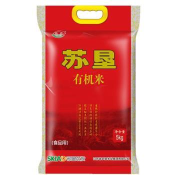 【苏垦米业】苏垦有机米5kg粳米