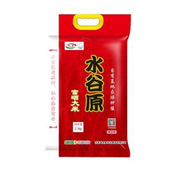 【苏垦米业】苏垦水谷原富硒米2.5kg
