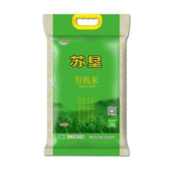 【苏垦米业】苏垦有机米袋装5kg 有机认证