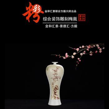 方毅综合雕刻装饰梅瓶