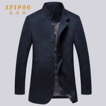爱斐堡冬装新款男士商务休闲立领羊毛外套273331105