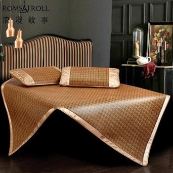 浪漫故事 藤席 经典养生藤席三件套 1.8m床折叠三件套1.5米天然单双人凉席子