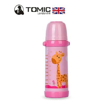 英国特美刻 儿童不锈钢保温杯健康安全便携水壶