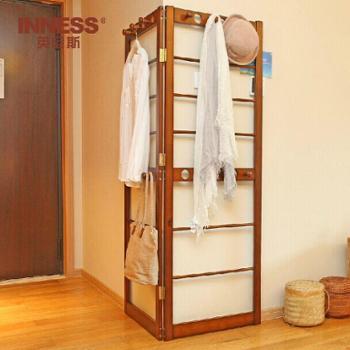英尼斯 实木衣帽架落地墙角挂衣架卧室凉衣架