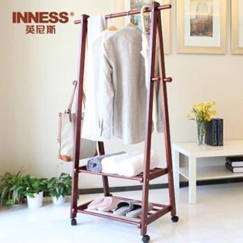 英尼斯进口实木衣帽架落地式移动多功能挂衣架