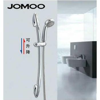 JOMOO九牧能手提手握淋浴五功能 升降花洒 S05225-2C01-3