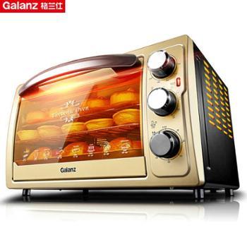 Galanz/格兰仕KWS1530LX-H7S烤箱家用30L烘培电烤箱带炉灯