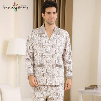 新洁霓经典男士睡衣棉质字母印花家居服系列